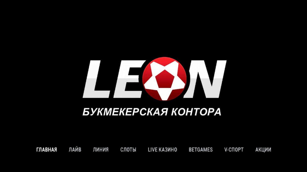 Леон бет игровые автоматы слоты казино онлайн казино игровые автоматы бесплатно без регистрации