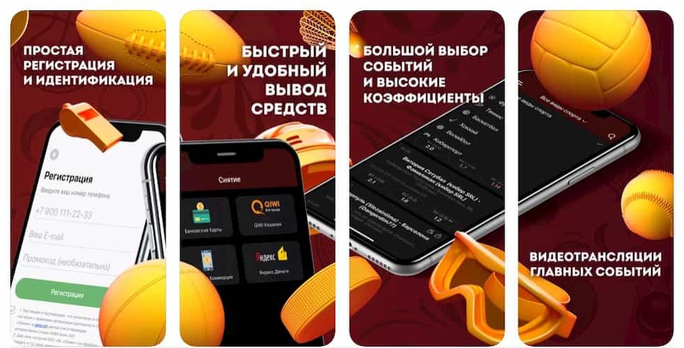 Скачать программу олимп ставки на спорт на андроид дисконтирования формула